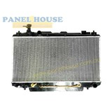 Radiator Fits Toyota Rav4 2003-2005 Auto/Manual NEW