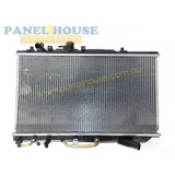 Mazda 121 DB Bubble 1990 - 1999 Radiator Brand NEW